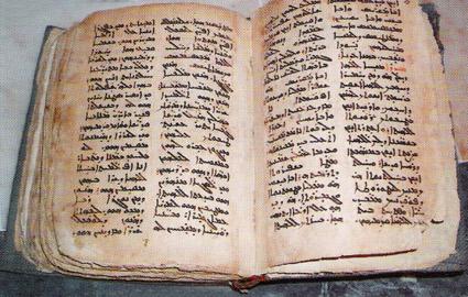 Aramäisches Kulturerbe